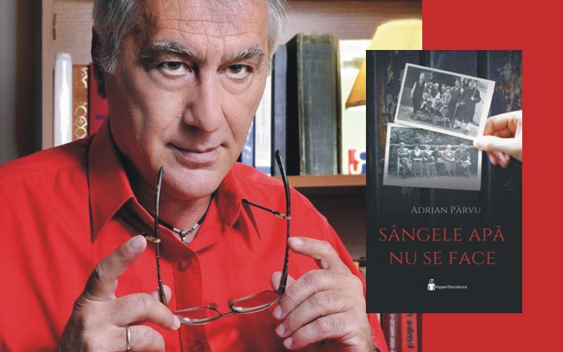 Adrian Parvu Sangele apa nu se face Hyperliteratura