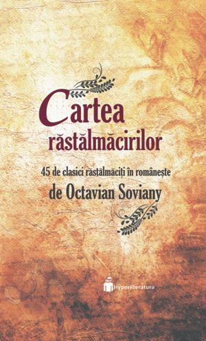 Cartea rastalmacirilor, poezie, Octavian Soviany, Hyperliteratura