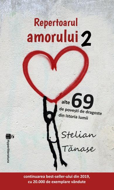 Repertoarul amorului 2, Stelian Tanase, Hyperliteratura
