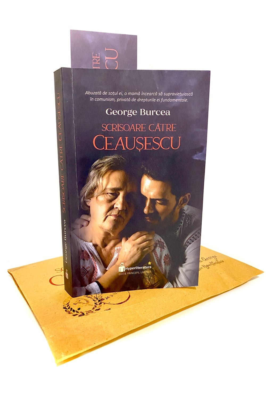 Scrisoare catre Ceausescu, George Burcea, Hyperliteratura